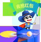 漯河网络公司